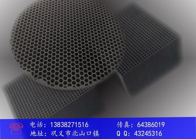 宜宾兴文县活性炭的原材料