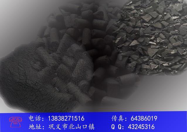 金华金东区蜂窝活性炭层