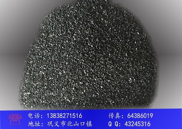 双鸭山宝清县环保活性炭价格