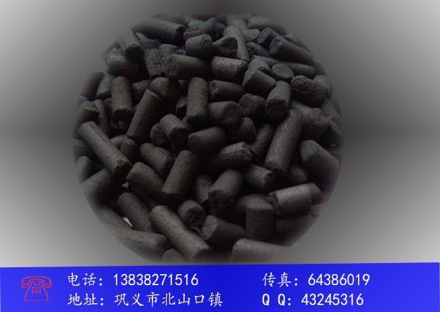 柴油脱色活性炭价格