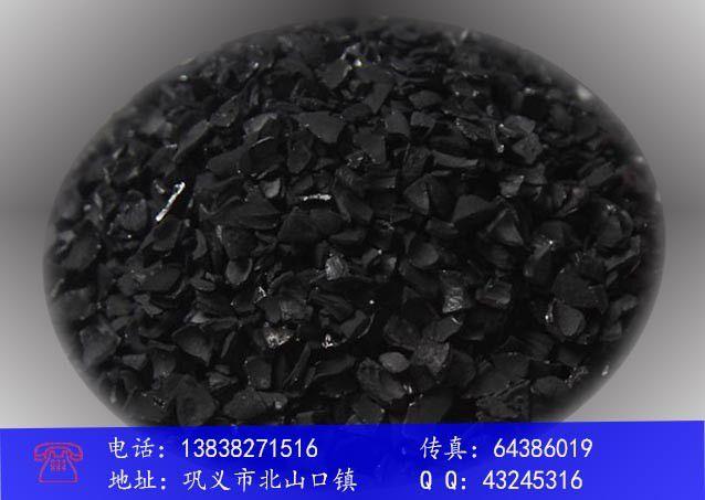 活性炭制品
