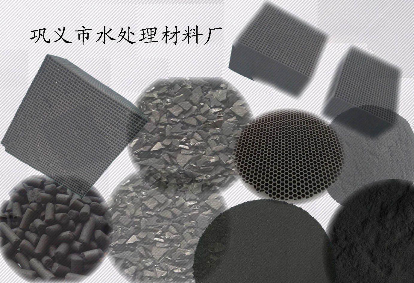 安陆市活性炭的公司诚信为本