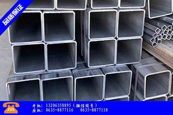 尚志市q345c矩管环保限产延期惯性拉涨