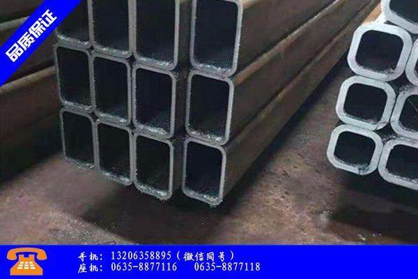 哈尔滨q345b无缝方矩管受制于需求产能过剩是个无法避忌的硬伤