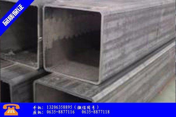 荆门东宝区159无缝管生产中常采用的五种无损探伤技术