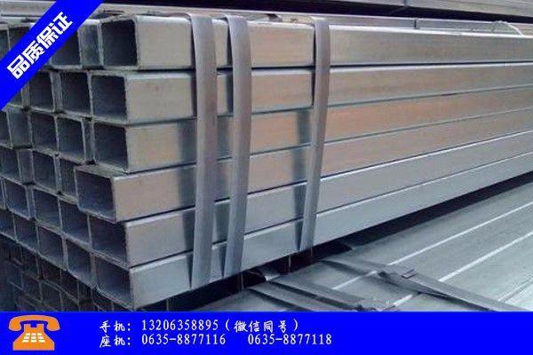 邯郸p355n无缝钢管需求无力 市场价格低位徘徊