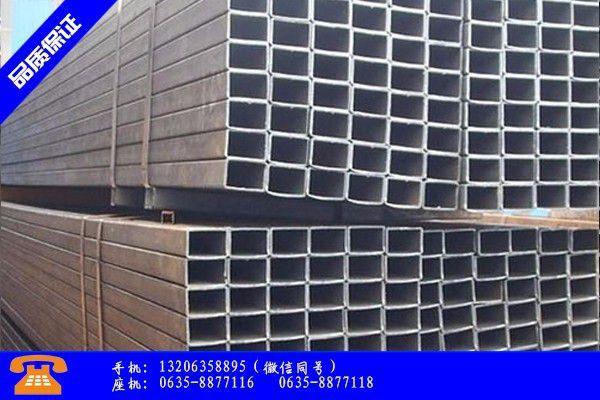 台州天台县34无缝管成本是支撑走势的重要因素
