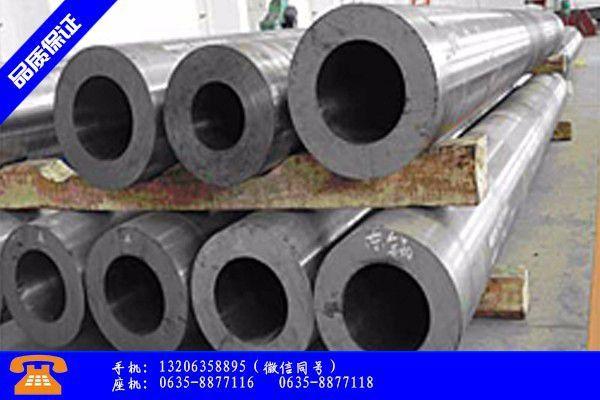 邯郸永年县4无缝钢管市场走势预测