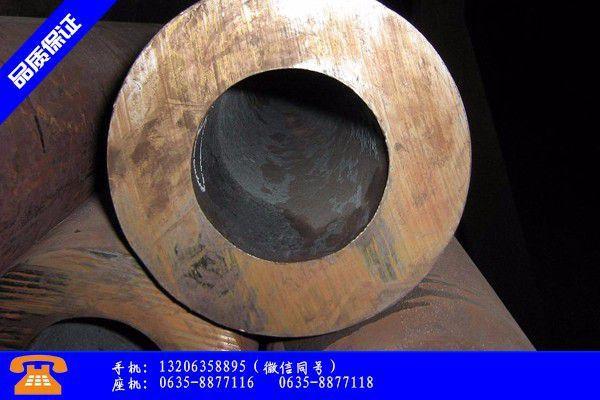 甘南藏族夏河县无缝管30crmo价格走势将如何运行下去