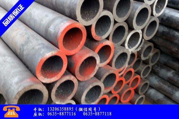 偃师市无缝钢管规格表大全价格创下新高