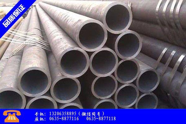 陵水黎族自治县6479无缝钢管产品问题的解决方案