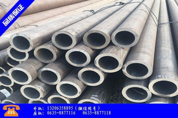 昌都地区芒康县外径102无缝钢管市场价格回落吨