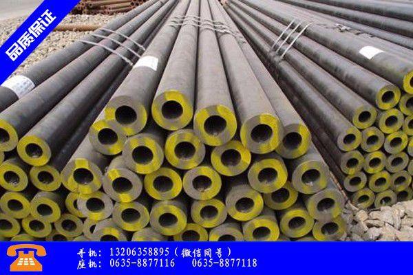 上饶德兴20钢管价格近年现状