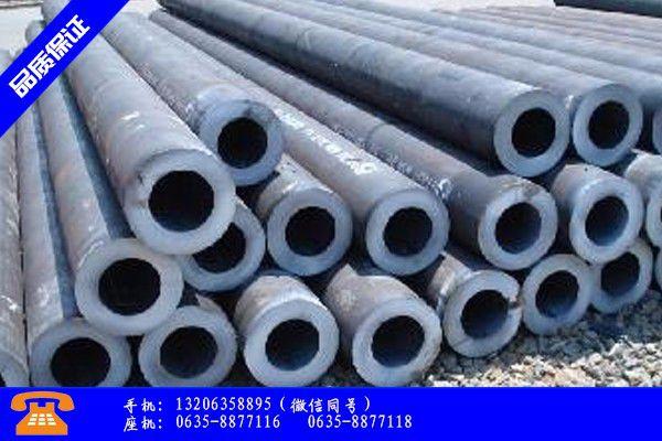 三明永安10号钢的无缝钢管产品发展趋势和新兴类别|三明永安10号钢管