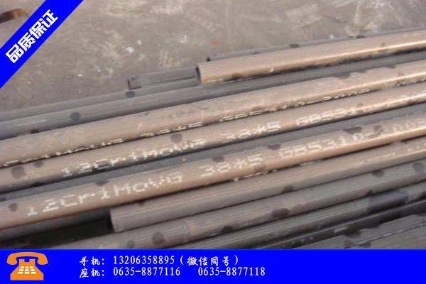红河哈尼族彝族红河县12cr1movg合金管用途分类介绍