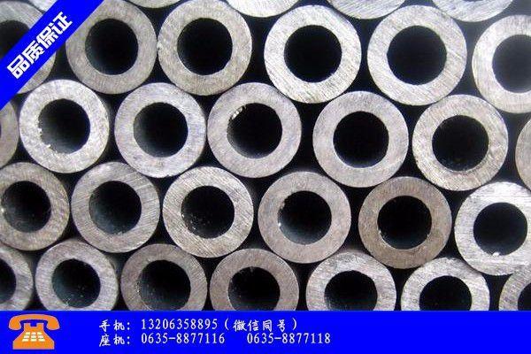 晉中左權縣16mo3合金鋼管爲什麽會生鏽