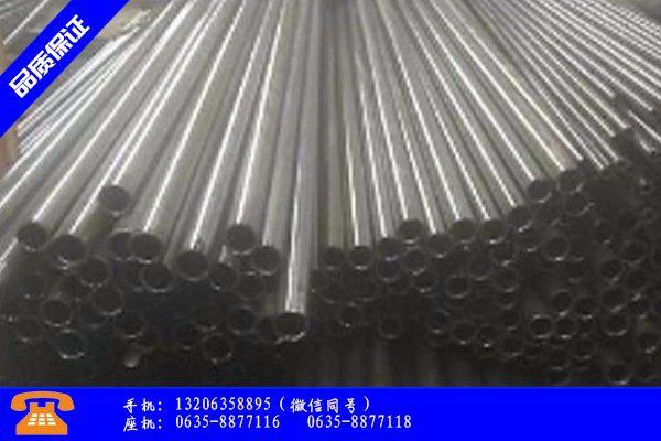 广州萝岗区冷拔精密钢管产品运用时的禁忌