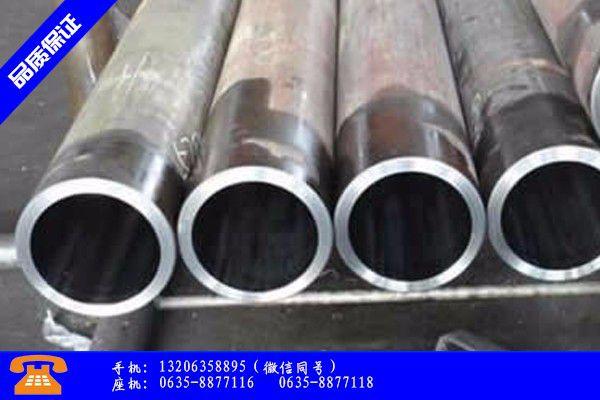 齐河县合金钢管生产欢迎您垂询