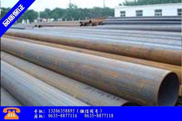 柳州融安县13crmo44合金钢管当前厂转行不如转型