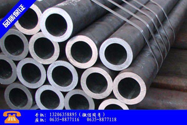 临沧云县20cr无缝钢管价格品质保证