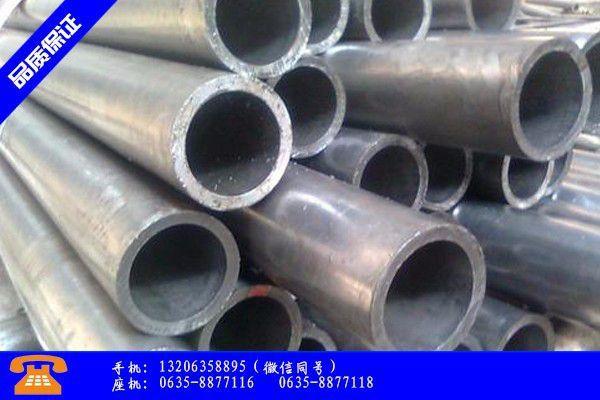 萍鄉上栗縣無縫精密鋼管價格連續3周上漲部分商家選擇封盤
