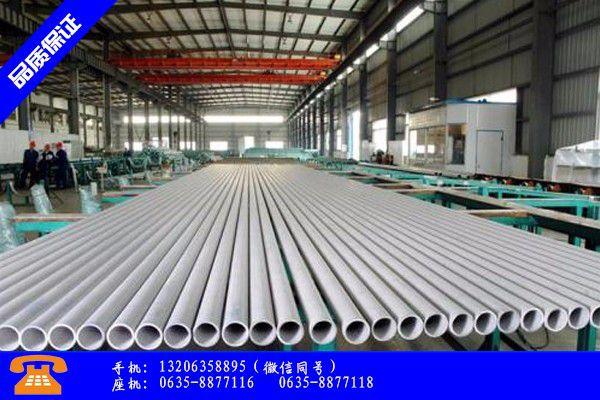 临沧云县不锈钢酸洗液价格品质保证