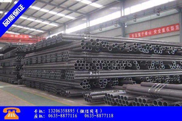 三亚不锈钢如何钝化需求低迷传统旺季已经失去其原有的色泽