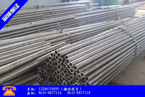 临沧镇康县无缝钢管规格型号表生产商