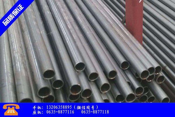 伊春五营区321不锈钢厚壁管产业形态是什