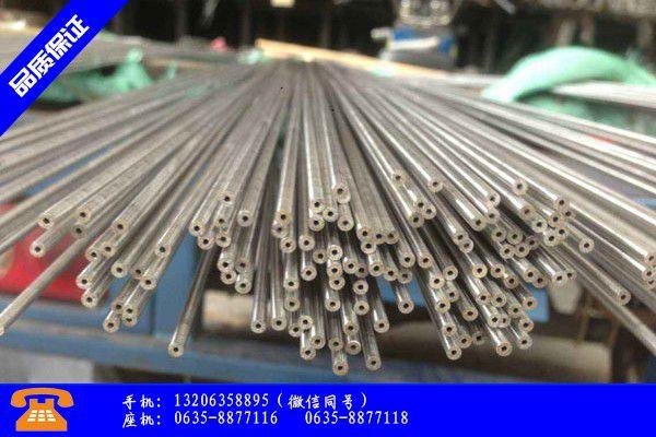 柳州鱼峰区无缝钢管精密钢管专注开发