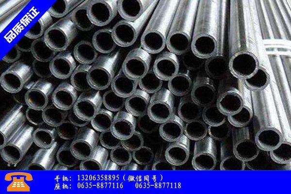 天津东丽区16mn精密钢管量大优惠欢迎您