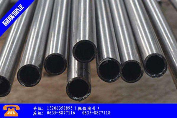 呼伦贝尔满洲里16mn无缝钢管生产专业为王|呼伦贝尔满洲里16mn精密光亮管
