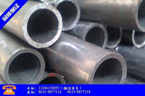 甘孜藏族自治州401无缝钢管需求无力 市场价格低位徘徊