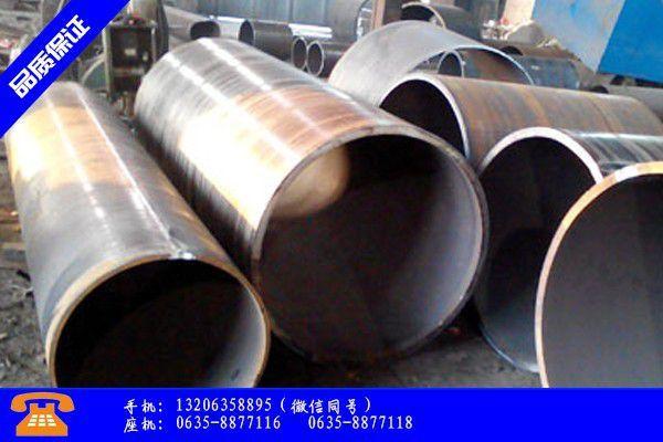乌兰浩特市219钢管壁厚成本端坚挺价格涨到头了吗