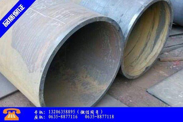 丽江市直缝钢管壁厚画风突变走势如何运行