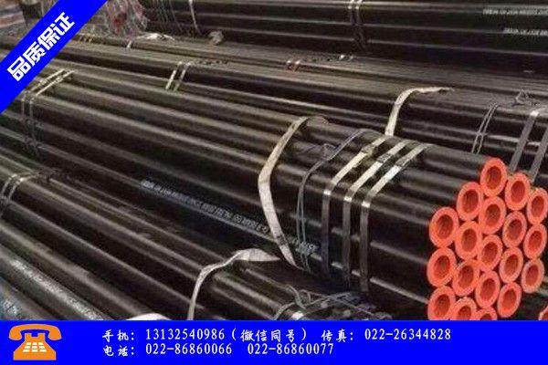 陵水黎族自治县美标无缝钢管产品问题的解决方案