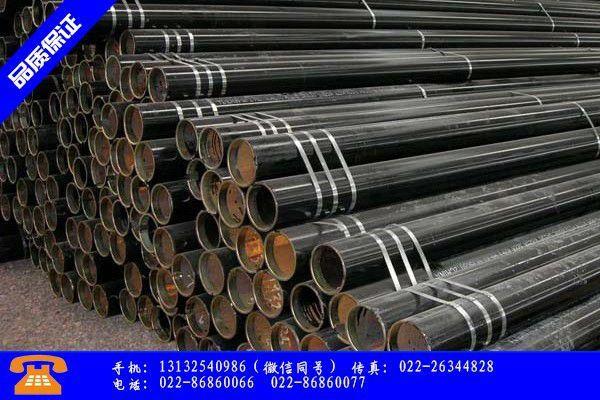 湘潭韶山美标钢管标准国内厂面临 大新常态