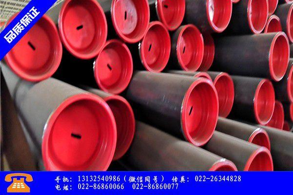 雅安名山区无缝精密钢管产品问题的解决方案