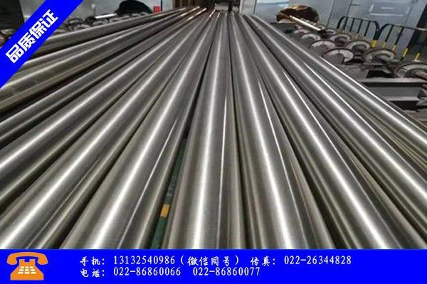 阜阳临泉县合金铝板专业市场逆转 报价试探性小幅抬高