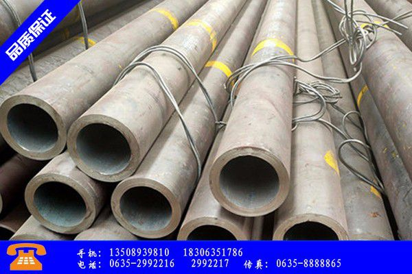 华阴市35crmo厚壁无缝钢管欢迎您订购