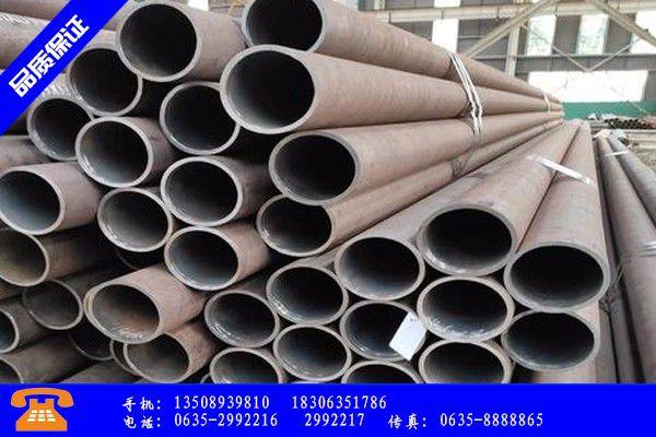 兴安盟无缝钢管质量标准供给