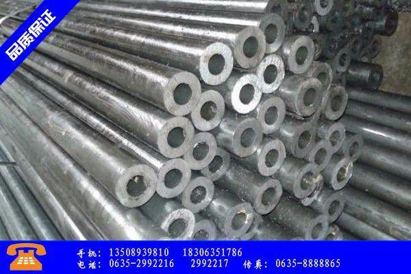 青州市无缝钢管45钢价格大跌之后开始企稳