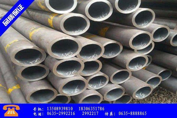 滨州钢管价格涨跌波动局部反弹