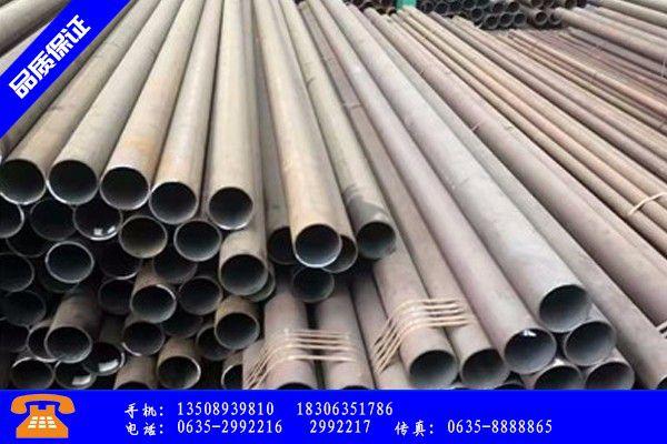 铜陵市合金钢管生产新闻咨询价格