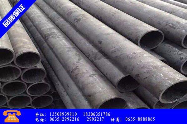 临沧云县无缝钢管是怎么生产的行业关注度高