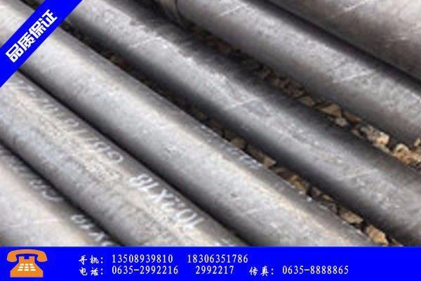 安康宁陕县无缝钢管专卖店行业凸显
