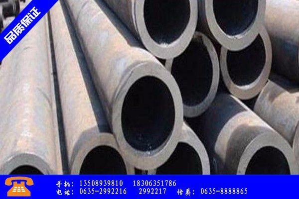 文山壮族苗族麻栗坡县35simn无缝钢管下半年市场将继续弱平衡运行价格有望升