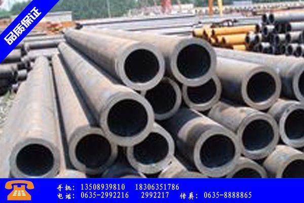 黄南藏族自治州无缝钢管95的基本性能介绍