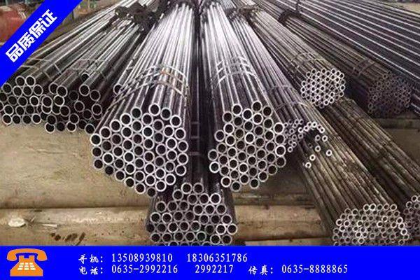 华阴市16mn精密钢管欢迎您订购