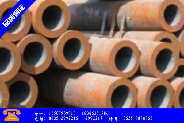 阜新清河门区15crmo合金钢管钢管需要多少钱